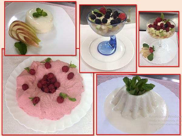 Практическое занятие по сложным десертам